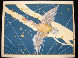 Bayer Uranometria 1661 Folio Hand Col Celestial Map. Cygnus 9