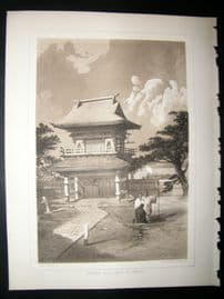 Japan Perry Expedition 1856 Antique Print. Entrance to a temple At Hakotadi
