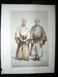 Japan Perry Expedition 1856 Print. Chief Interpreter. Moryamo Yenoski, Tako Juro