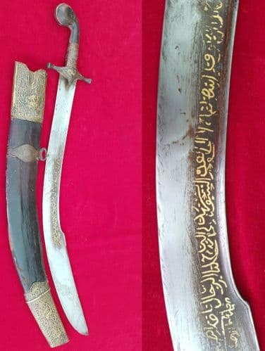 A very rare GOLD INLAID BLADE - brass Mounted Kilij sword with scabbard. Ref 2609