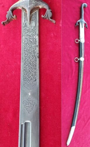 X X  X SOLD X X Silver Mounted Shamshir sword in original silver mounted Leather scabbard. Ref 2671