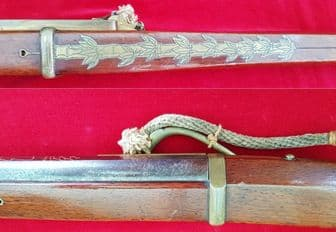 X X X SOLD X X X A Japanese matchlock rifle -TEPPO. The barrel inlaid in gold characters. Ref 1659.