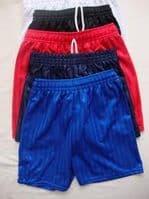 PE: Shorts