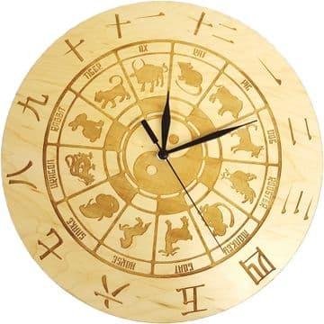 Wheel Of Chinese Zodiac Animals - Ying Yang Wall Clock