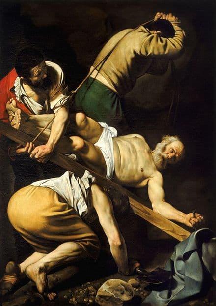 Caravaggio, Michelangelo Merisi da: Crucifixion of Saint Peter. Fine Art Print.  (002081)