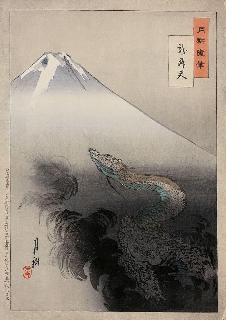 Gekko, Ogata: Dragon Rising up to Heaven. Fine Art Print.