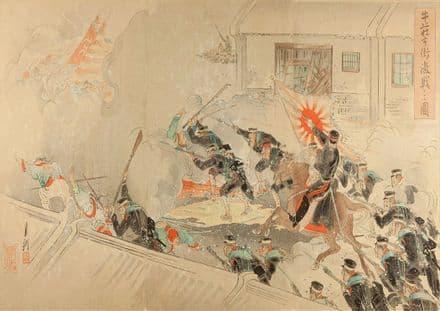 Gekko, Ogata: Severe Battle on the Streets of Gyuso. Japanese Fine Art Print.