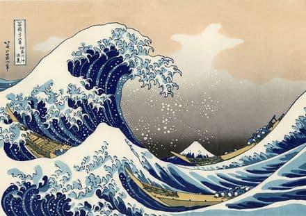 Hokusai, Katsushika: The Great Wave of Kanagawa, 1832. Fine Art Print.  (00217)
