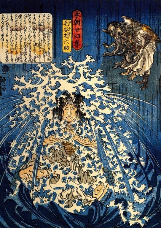 Kuniyoshi, Utagawa: Keyamura Rokusuke Under the Hikosan Gongen Waterfall. Fine Art Print.  (00503)