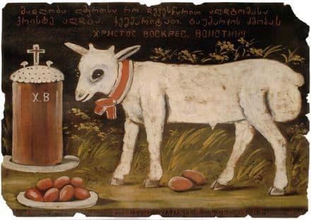 Pirosmani, Niko: Lamb.  Fine Art Animal Print.  (003009)