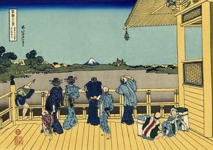 Hokusai, Katsushika: Fuji from the Platform of Sasayedo. Fine Art Print/Poster (4368)