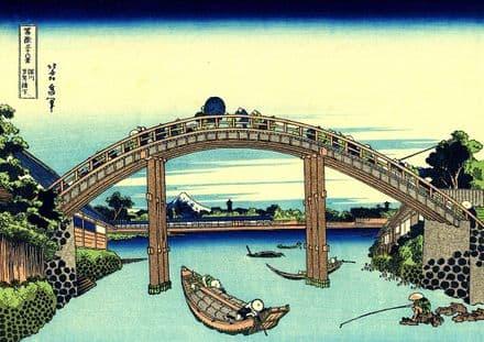 Hokusai, Katsushika: Under Mannen Bridge at Fukagawa. (Mount Fuji No 6) Fine Art Print/Poster (4367)