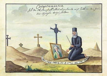 Occult Art: Catoptromancy (Compendium Rarissimum, c.1775). Fine Art Print/Poster (4778)