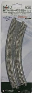 Kato 20-184 Concrete Sleeper Curved Double Approach Track Set