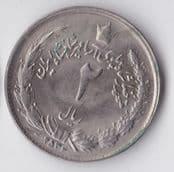 Arabic, Reza Pahlavi, 2 Rials SH2536 (1977), VF, WO1033