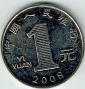 China, One Jiao 2008, VF, WO2394