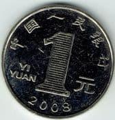 China, One Jiao 2008, VF, WO2395