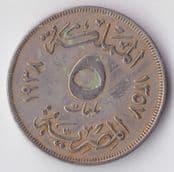 Egypt, Farouk, 5 Milliemes AH1357 (1938), VF, WO1058