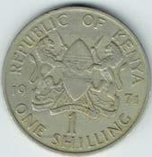 Kenya, One Shilling 1971, VF, WO2017