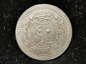 Turkey, 40 Para AH1336/4 (1922), VF, WO2934