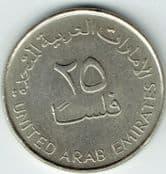 United Arab Emirates, 25 Fils 1998, VF, WO2032