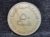 United Arab Emirates, 50 Fils 1973, VF, AE39