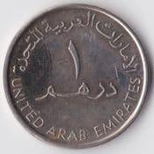 United Arab Emirates, One Dirham 2007, VF, WO1199