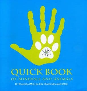 Joshi, B & Joshi, S - Quick Book of Minerals and Animals