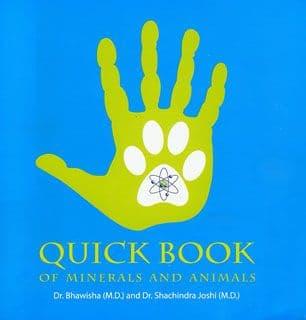 Joshi, B & Joshi, S - Quick Book of Minerals and Animals