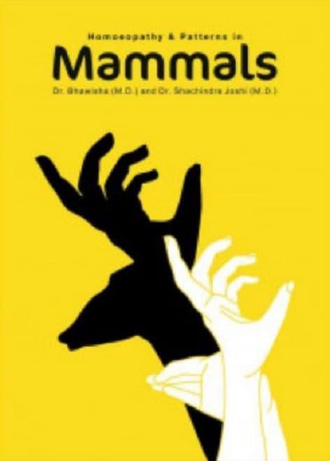 Joshi, Bhawisha & Joshi, Shachindra - Mammals