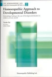 Yui, T - Homoeopathic Approach to Developmental Disorders