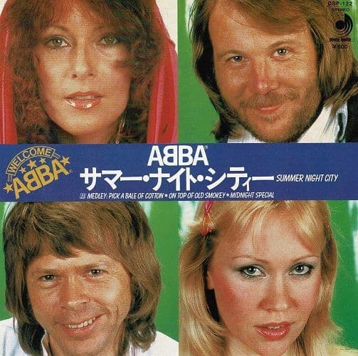 ABBA Summer Night City Vinyl Record 7 Inch Japanese Discomate 1978