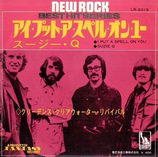 CREEDENCE CLEARWATER REVIVAL I Put A Spell On You Vinyl Record 7 Inch Japanese Liberty 1969