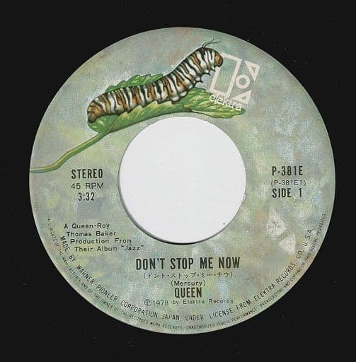 QUEEN Don't Stop Me Now Vinyl Record 7 Inch Japanese Elektra 1979