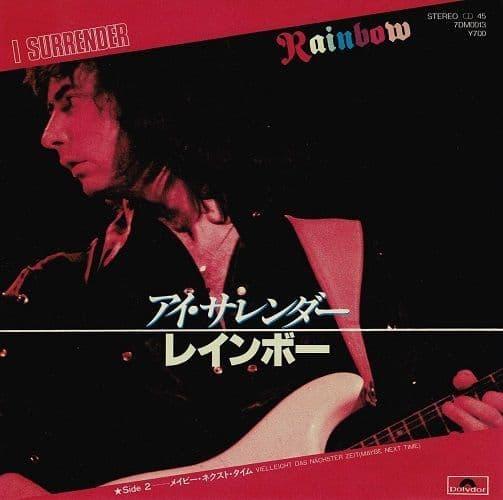 RAINBOW I Surrender Vinyl Record 7 Inch Japanese Polydor 1981