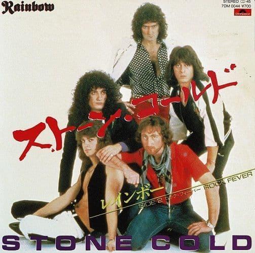 RAINBOW Stone Cold Vinyl Record 7 Inch Japanese Polydor 1982