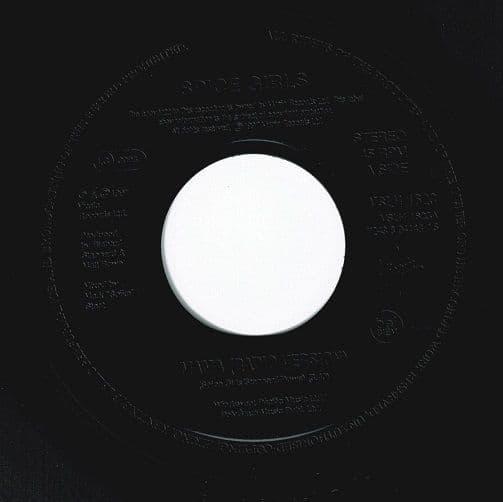 SPICE GIRLS Mama Vinyl Record 7 Inch Virgin 1997
