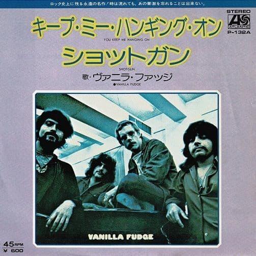 VANILLA FUDGE You Keep Me Hanging On Vinyl Record 7 Inch Japanese Atlantic 1976