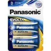 Panasonic Evolta LR20 (2)