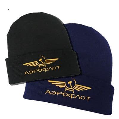 Aeroflot Gold Embroidered Beanie Hat